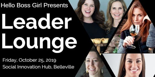 Leader Lounge 2019