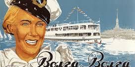 Volga Volga Film Screening