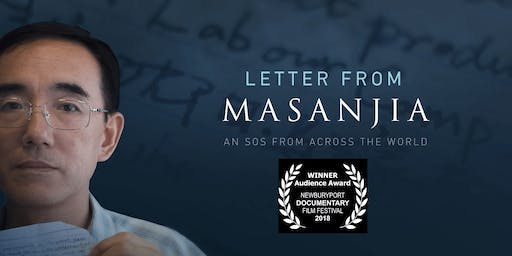 Cultuurcentrum Mechelen presenteert 'Letter from Masanjia'