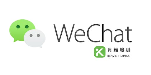 WeChat Workshop: Learn How to Market Your Business on WeChat