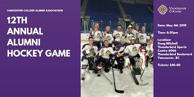 12th Annual VCAA Hockey Game