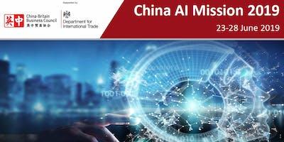China AI & WMC Shanghai Mission 2019