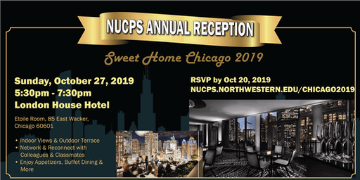 Northwestern Center for Public Safety 2019 Annual Reception Chicago