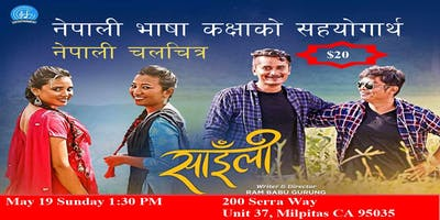Saili Nepali Movie