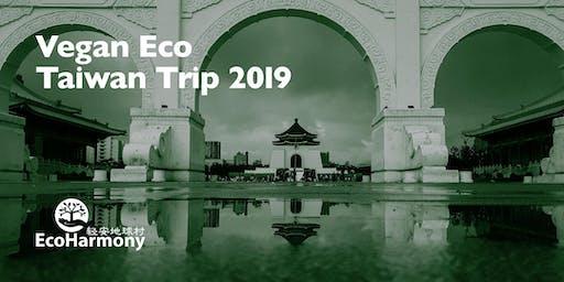 Vegan Eco Taiwan Trip 2019