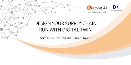 anyLogistix Software Training Course, Hong Kong — July 17–19
