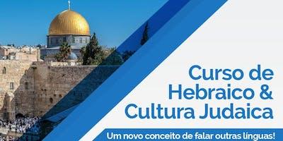 Curso de Hebraico e Cultura Judaica