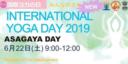 International Day of Yoga 2019 - Free Yoga at Asagaya Tokyo