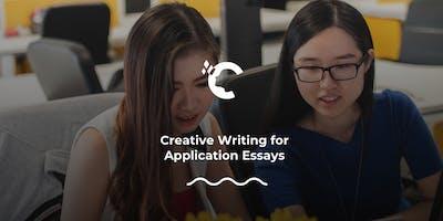 Application Essay Essentials -AUG round(Bangkok)