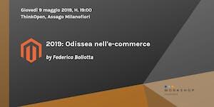 2019: Odissea nell'e-commerce