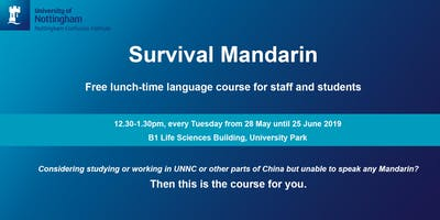 Survival Mandarin – free lunch-time language course for UoN staff and students