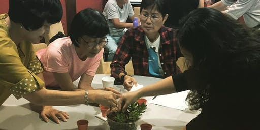 Basic Therapeutic Gardening Workshop