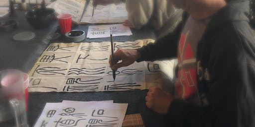 Chinese Calligraphy Class drop-in