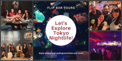 Let's Explore local Tokyo nightlife!