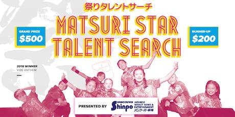 Matsuri ★Star★ Talent Search 祭りタレントサーチ tickets