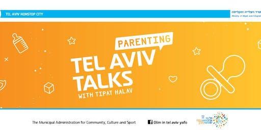 Tipat Halav Sleep Support Seminar with Helene Harrow - ages 6 months-2years
