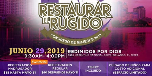 Restore the Roar / Restaurar el Rugido