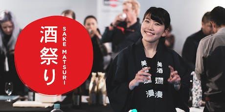 Sake Matsuri: Sydney 2019 tickets