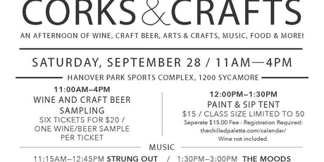 Village of Hanover Park Corks & Crafts tickets