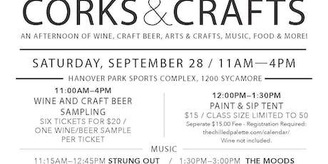Village of Hanover Park Corks & Crafts tickets