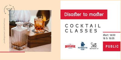 DISASTER TO MASTER | COCKTAIL CLASSES 3.7 (NEGRONI)
