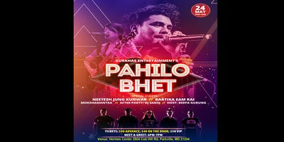 Pahilo Bhet