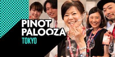 PINOT PALOOZA (ピノパルーザ): Tokyo 2019