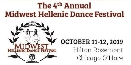 4th Annual Midwest Hellenic Dance Festival  tickets