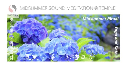 Midsummer Soundmeditation with Yoga and Koto @ Eko Temple in Düsseldorf