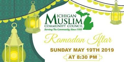MMCC Fundraising Iftar