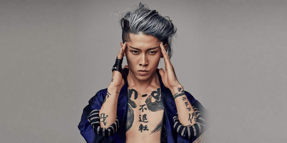 Miyavi Tickets Fri 16 Aug 2019 At 7 00 Pm Eventbrite
