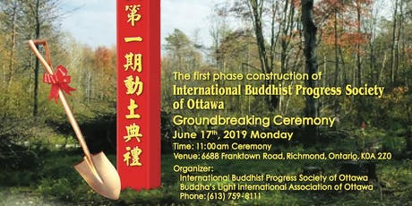 Groundbreaking Ceremony: Fo Guan Shang Temple (IBPS of Ottawa) tickets
