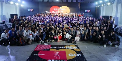Meeting with Alibaba International User Experience Team