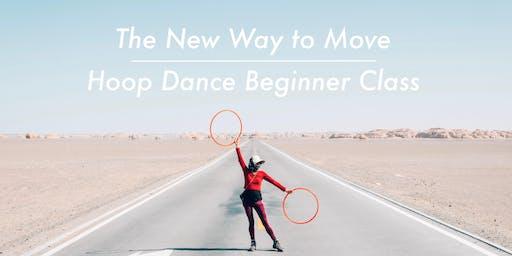 花式呼拉圈 《Hoop Dance 體驗班》