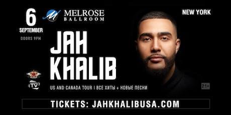 Jah Khalib Concert in New York | Jah Khalib в Нью Йорке tickets
