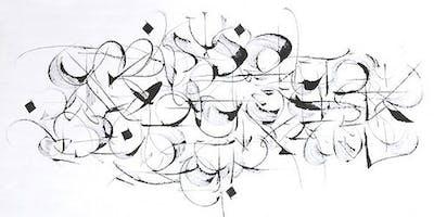 Kalligraphie für Anfänger | Workshop