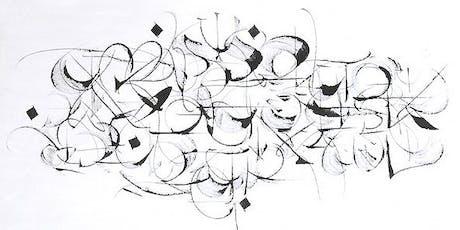 Kalligraphie für Anfänger | Workshop Tickets