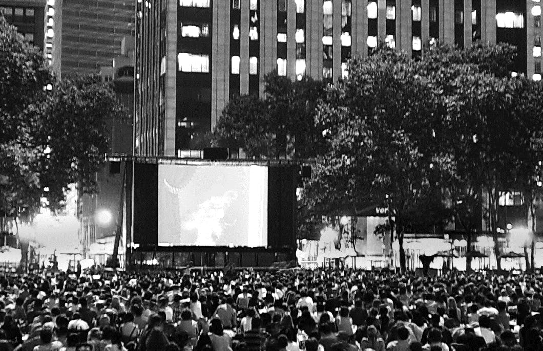 Movies Under the Stars: Pride Rooftop Series