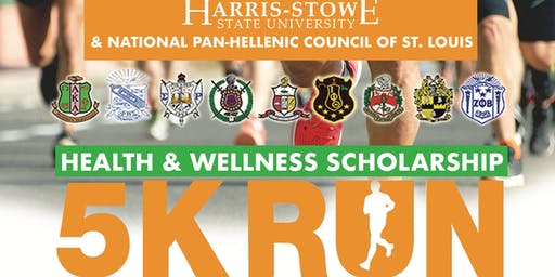 5K RUN HEALTH & WELLNESS SCHOLARSHIP 2019
