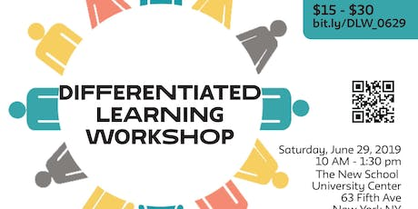 Differentiated Learning Workshop tickets