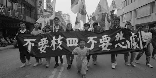 STFF 2019: The Age of Awakening 前進