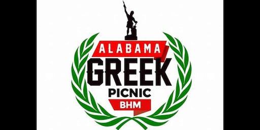 Alabama Greek Picnic Weekend 2019