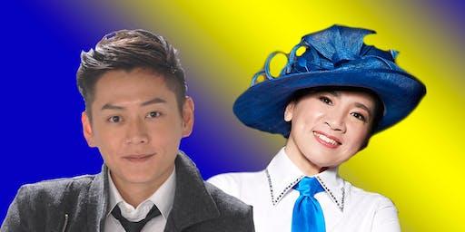 張振朗 Owen Cheung & 方寧 Fang Ning 夏日春風演唱會 Concert @ Morongo Casino