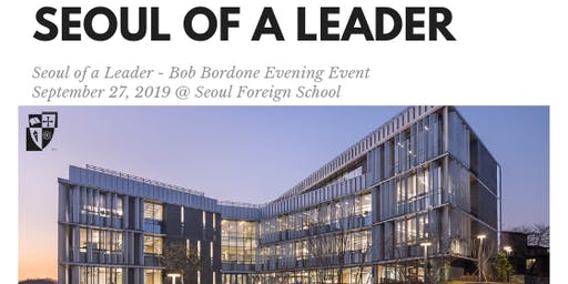 Seoul of a Leader - Bob Bordone Evening Event ONLY