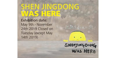 SHEN JINGDONG WAS HERE