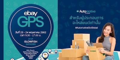 eBay Automotive Go Global - Sell Automotive Parts