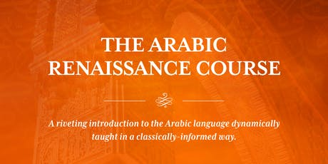ARC 2019 Arabic Language Course (Foundation) (20 Weeks) tickets