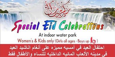 Special Eid Celebration