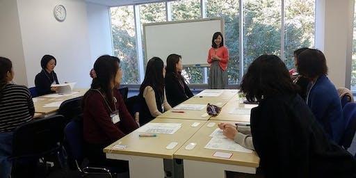 Aya Saijo's Japanese Cosodate Coaching seminar for Parents
