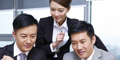 精准定位广告与數位行銷課程 tickets